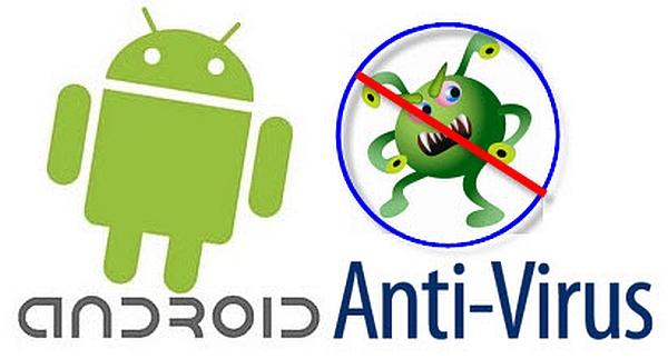 антивирус телефон:
